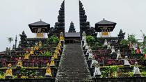 Full Day Kintamani Village and Besakih Temple Private Chartered Car Tour from Bali, Bali, Day Trips