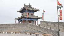 Half Day Private Tour of Xi'an City Wall Biking, Xian, Private Tours