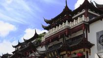 Private Custom Tour: One Day Shanghai Historic Walking Tour, Shanghai, Walking Tours