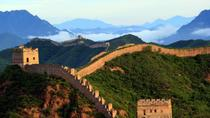 Private Layover Tour of Mutianyu Great Wall, Beijing, Private Transfers