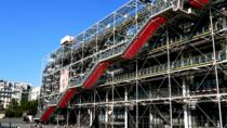Centre Pompidou MoMa Tour with a Private Art Historian Guide, Paris, Private Sightseeing Tours