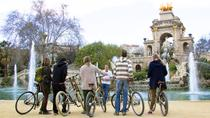 Private 3-Hour Bamboo Bicycle Tour in Barcelona, Barcelona, Day Trips