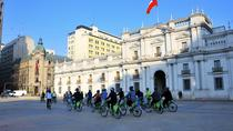 Santiago Parks Bike Tour, Santiago, Bike & Mountain Bike Tours