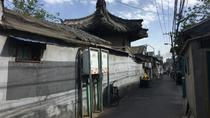 Half-Day Bicycle Tour with Hutong Overview and Musical Performance in Beijing, Beijing, Bike & ...