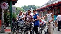 Old Beijing Folk Life Experience: Hutong Bike Tour, Beijing, Bike & Mountain Bike Tours