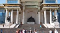 Full-Day Ulaanbaatar City and Shopping Tour, Ulaanbaatar, Shopping Tours
