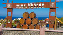 Wine Museum Koutsoyannopoulos Wine Tour , Santorini, Wine Tasting & Winery Tours