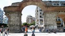 Historic Segway Tour in Thessaloniki, Thessaloniki, Segway Tours