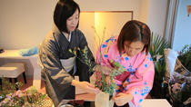 Experience Ikebana 'Japanese Flower Arrangement' of Sogetsu Style, Tokyo, Cultural Tours