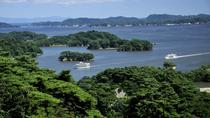 Full-Day Historical Cycling Tour in Matsushima Including One-Way Train Ticket from Tokyo, Tokyo,...