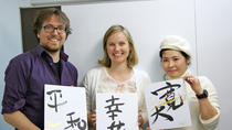 Japanese Calligraphy Experience with a Professional Shodo Master in Tokyo, Tokyo, Cultural Tours