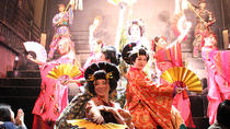 Oiran Show Including Dinner at Luxury Kaiseki Restaurant in Roppongi, Tokyo, Dinner Packages