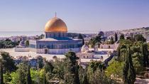Private Tour: Old City Jerusalem with Rampart Walk and Western Wall and New City Walking Tour, ...