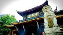 Chengdu Half-Day Private Walking Tour Including Tea Ceremony, Chengdu, Half-day Tours