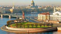 3-Day Visa-Free Cruise to Saint Petersburg from Helsinki, Helsinki, 3-Day Tours