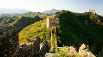 Private Day Tour: Mutianyu Great Wall Sightseeing With Lunch Inclusive, Beijing, Private Day Trips