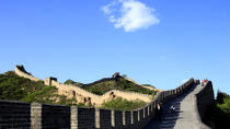 Small Group Day Tour of Mutianyu Great Wall and Sacred Way, Beijing, Day Trips