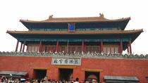 Small-Group Tour of Badaling Great Wall and Forbidden City in Beijing, Beijing, Day Trips