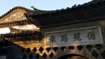 4-Day Private Yunnan Heritage Tour, Kunming, Multi-day Tours