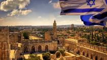 Highlights of Israel: 8 Day Tour from Tel-Aviv , Tel Aviv, City Tours