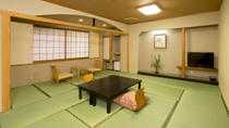 Overnight Stay at the Hirashin Ryokan in Kyoto Including Onsen, Kyoto