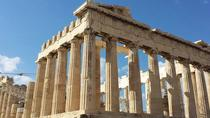 Greece Highlights: Custom 15-Day Guided Small Group Tour from Athens, Athens, Full-day Tours