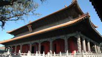 2-Day Qufu Historical Tour from Qingdao by High Speed Rail, Qingdao, Multi-day Tours