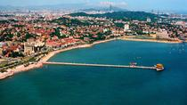 Qingdao Old City Day Tour, Qingdao, Day Trips