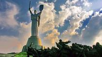 Great Patriotic War Museum Private Tour in Kiev, Kiev, Private Sightseeing Tours