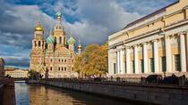 Saint Petersburg Private 2-Day Shore Tour: City Highlights with Catherine Palace and Peterhof, St...