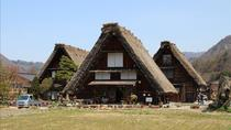2-Day Tateyama Kurobe Alpine Route, Shirakawago and Hida-Takayama Bus Tour from Osaka, Osaka, ...