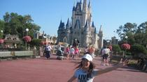 Walt Disney World Family Park Assistant, Orlando