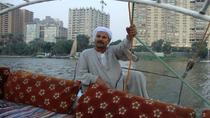 1-Hour Felucca Boat Ride on the Nile River from Cairo, Cairo, Private Sightseeing Tours