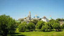 Private Day Trip to Sergiev Posad from Moscow Including Holy Trinity Lavra, Moscow, Private Day ...