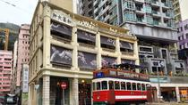 Hong Kong TramOramic Sightseeing Tour plus 2-Day Tramways Ticket, Hong Kong