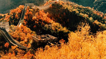 Private Day Tour: Mutianyu Great Wall and Hongluo Red Snail Temple, Beijing, Private Sightseeing ...