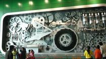 Private Family Friendly Tour: Beijing Zoo, Olympic Park, and Science and Technology Museum, ...