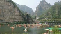 Private Tour: Shidu Nature Park Day Trip From Beijing, Beijing