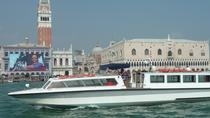 Excursion to Murano and Burano, Venice, Half-day Tours