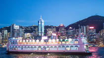 Victoria Harbour Dinner Cruise and Light Show from Kowloon Including Hotel Pickup, Hong Kong,...