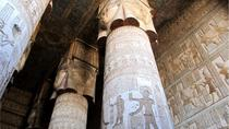 Dendarah and Abydos Private Day Tour from Luxor, Luxor, Day Trips