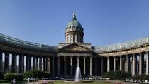 St. Petersburg Cathedrals Tour, St Petersburg, Walking Tours