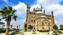 Private Tour: Islamic Cairo, Old City Cairo and The Egyptian Museum Combined with Lunch, Cairo,...
