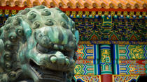 Beijing Historical Tour including the Forbidden City, Tiananmen Square and Temple of Heaven, Beijing