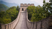 Great Wall of China at Mutianyu Full Day Tour including Lunch from Beijing, Beijing, Day Trips