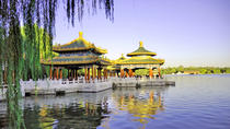 Private Custom Tour: Beijing in One Day, Beijing, null