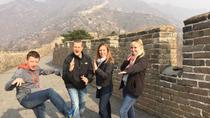 Private Tour: Ming Tombs and Great Wall at Mutianyu from Beijing, Beijing, Day Trips