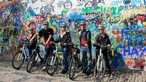 Private 3-hours Bike Tour in Prague, Prague, Bike & Mountain Bike Tours