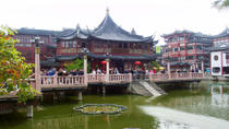 Shanghai Half Day Morning or Afternoon Sightseeing Tour, Shanghai
