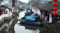 Suzhou and Zhouzhuang Water Village Day Trip from Shanghai, Shanghai